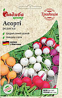 Редис Асорті (Традиція) 2 г