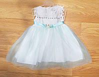 Нарядное платье для девочки (на рост 80, 104 см) Турция