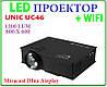 Unic UC46 + WIFI проектор