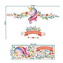 """Наклейки для детской комнаты """"HAPPY HOLLIDAYS! """" (лист 30*90см) размер 68*112см, фото 2"""