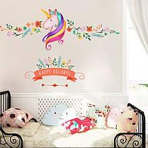 """Наклейки для детской комнаты """"HAPPY HOLLIDAYS! """" (лист 30*90см) размер 68*112см, фото 3"""