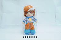 """Лялька м""""яка R2314 р.23х16 см."""