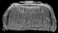 Превосходная дорожная сумка на 2 колесах серого цвета DCC-707669, фото 1