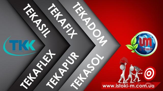 TKK линейка продукции