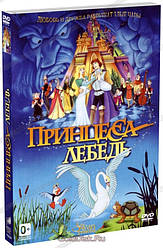 DVD-мультфільм Принцеса-Лебідь (США, 1994)