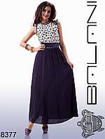 Женское длинное модное  платье  -  8377 р-р S женская одежда  от производителя