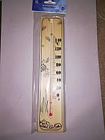 Для бани Термометр из Липы исп.9 очень качественный + подарок