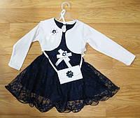 Нарядное гипюровое платье + болеро + сумочка для девочки (на 5 лет) Турция