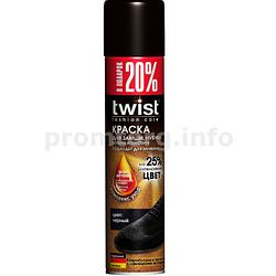 Краска для замши и нубука Twist 300ml, аэрозоль (чёрный)