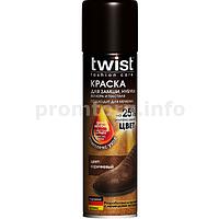 Краска для замши и нубука Twist 250ml, аэрозоль (коричневый)