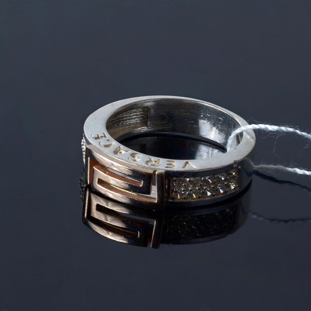 Серебряное кольцо Версаче Украина