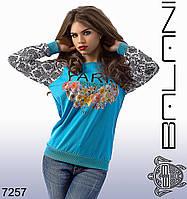 Женский молодежный свитшот  -  7257 р-р УН женская одежда  от производителя . Украина