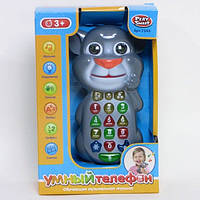 """Интерактивный телефон """"Умный телефон"""""""