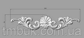 Горизонтальный декор 116 для мебели - 315х70 мм, фото 2