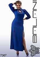 Женское длинное красивое   платье-  7367  рр  48 50 52