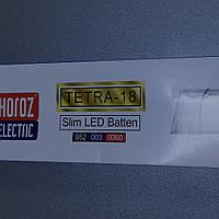 "Светильник LED 18W ""TETRA-18"""