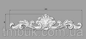 Горизонтальный декор 126 - 265х60 мм, фото 2