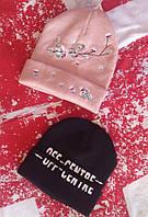 Женская шапка с вышивкой, Англия, фото 1