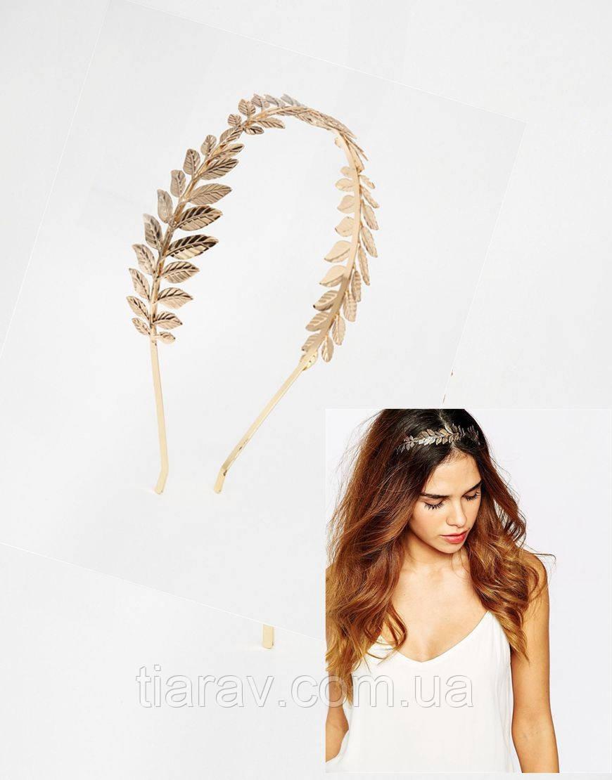 Обруч для волосся обідок модний ЛИСТЯ, для волосся