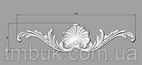 Горизонтальный декор 128 - 330х80 мм, фото 2