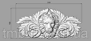 Горизонтальный декор 131 Лев - 210х100 мм, фото 2
