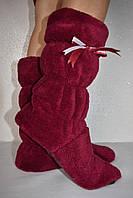 Домашние сапожки-тапочки цвета бордо