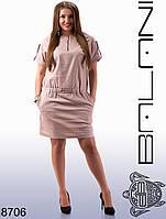 Женское красивое короткое Льняное  летнее  платье, стильное, модное,   -  8706