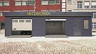 Модульная автомойка на 2-а поста. Доставка по Украине. Звоните!, фото 1