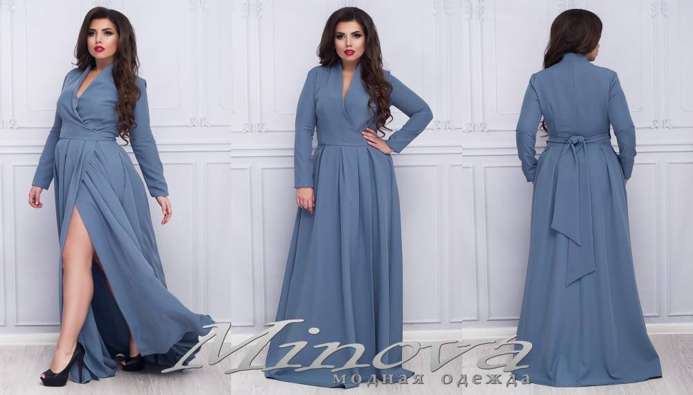 Купить Платье На Запах Длинное