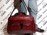 a830961d0fe7 Unisex спортивные сумки в Украине. Сравнить цены, купить ...
