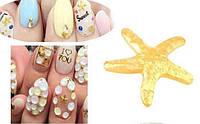 Заклепки для ногтей, морская звезда, золото, 100 шт, фото 1