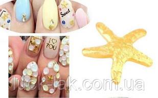 Заклепки для ногтей, морская звезда, золото, 100 шт