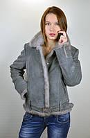 Замшевая женская куртка с норкой, серая