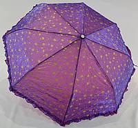 """Зонт полуавтомат хамелеон с рюшей от фирмы """"MARIO"""""""