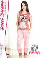 Пижама женская с собачкой