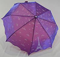 "Молодежный зонт полуавтомат хамелеон от фирмы ""MARIO"""