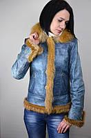 Кожаная женская куртка с лисой, под джинс