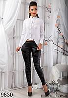 Женская, белая, модная  рубашка  -  9830 р-р L  женская одежда в интернет магазине Украина