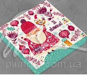 """Коробка для печива, пряників, цукерок """"Зі святом!"""", 18.5 см х 18.5 см х 3 см, мілований картон"""