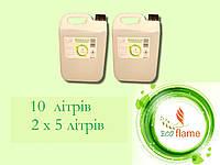 Біопаливо Ecoflame 2х5л.