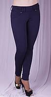 Леггинсы женские  Париж синие с утеплителем, размер 42-52, фото 1