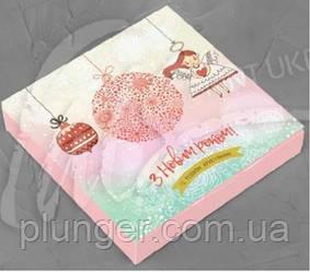 """Коробка для печенья, пряников, конфет """"З Новим роком!"""", 18.5 см х 18.5 см х 3 см, мелованный картон"""