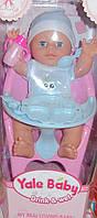 Yale Baby писающий 35 см со стульчиком для кормления