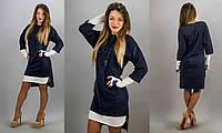 Синее платье 152065
