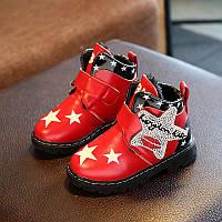 Ботинки на девочку зима купить в украине