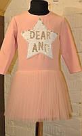 Детское платье нарядное Фрозен розовое (93), фото 1