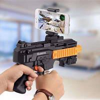 Автомат виртуальной реальности для игры AR Game Gun, дополненная реальность