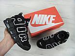 """Кроссовки Nike Air More Uptempo """"Black"""" (Реплика ААА+), фото 4"""