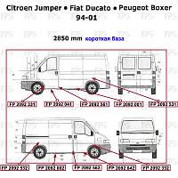 Ремчасть Peugeot  Boxer -01