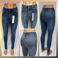 Стильные женские джинсы синего цвета_Турция_оптом